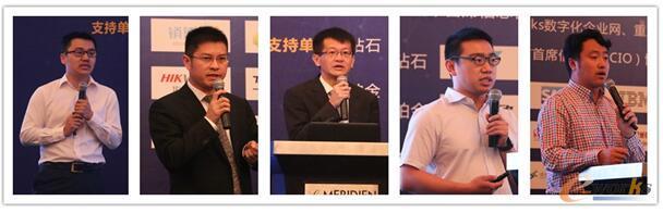 从左至右:IBM钱广锐、赛意李文贤、销售易张宁、鑫海智桥初中山、华硕电脑高翔