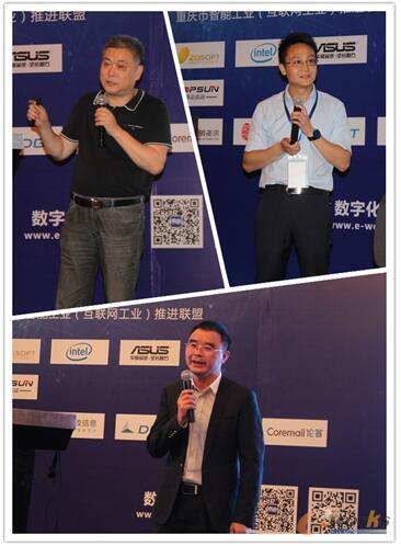从左至右,从上至下:银河公司张志贤、前卫仪表分公司梁睿、潍柴公司胡启泉