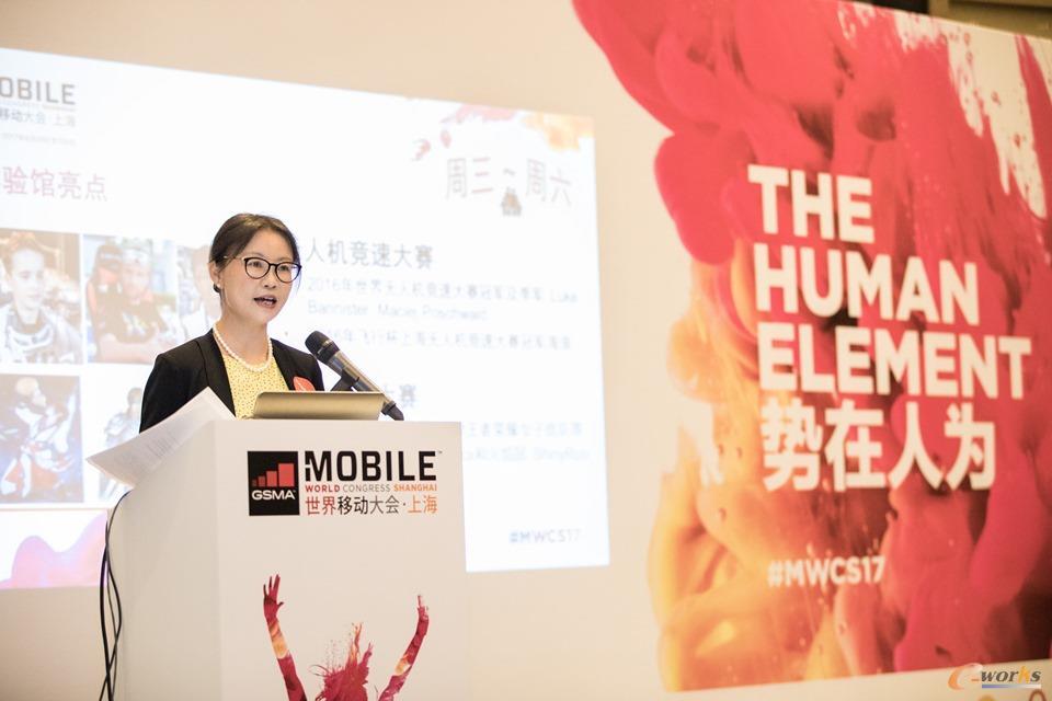GSMA大中华区总裁,GSMA Ltd 亚洲首席代表,执行总裁 斯寒女士发表讲话