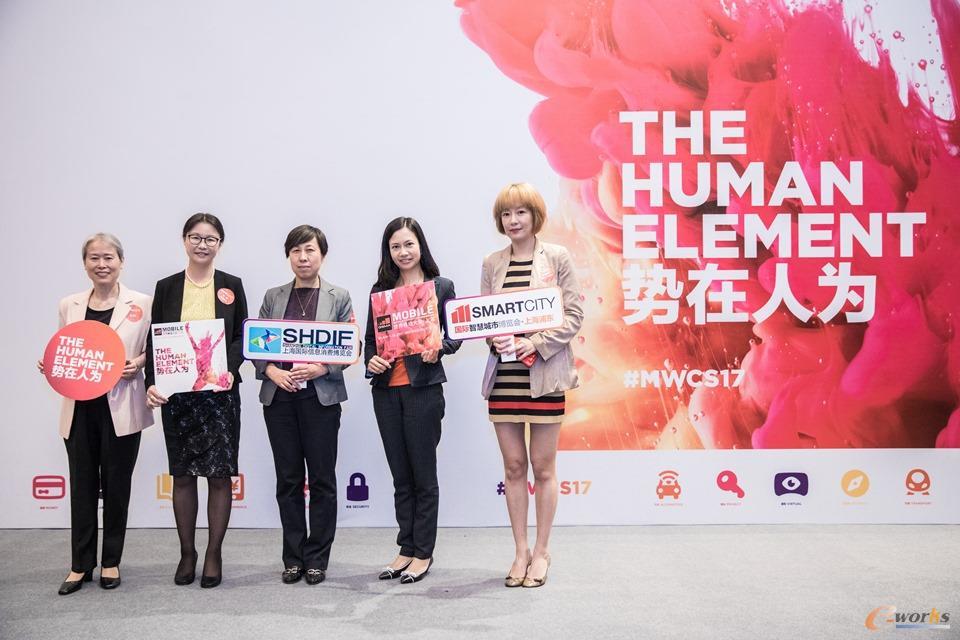 6月5日GSMA 世界移动大会—上海 新闻发布会现场发言人合影