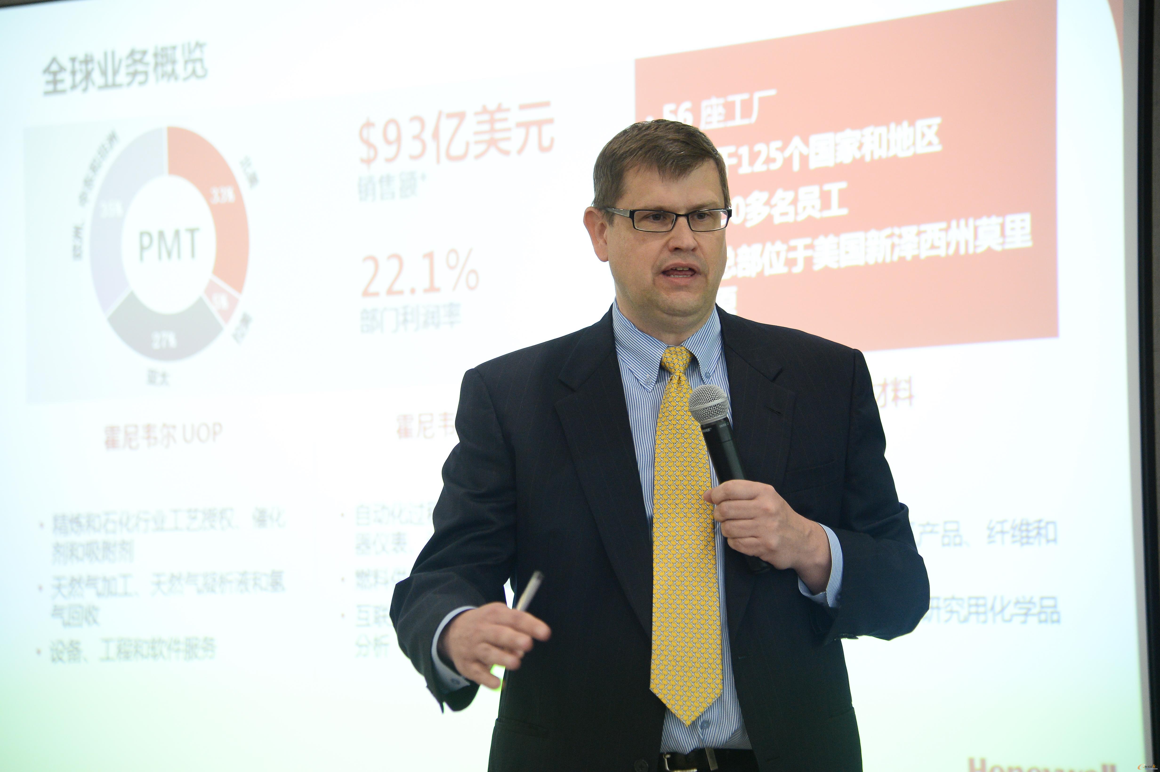 霍尼韦尔特性材料和技术集团集成供应链业务副总裁金慧龙