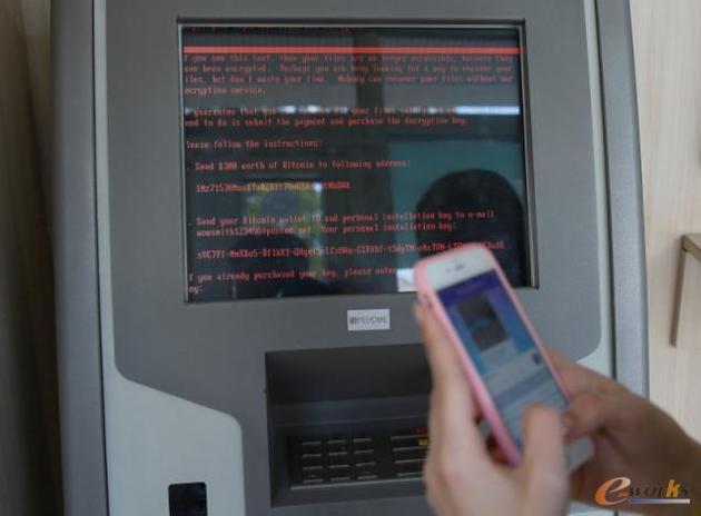 乌克兰受攻击的ATM机