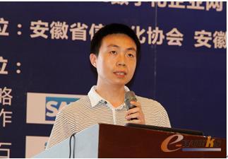e-works高级咨询经理郑保国