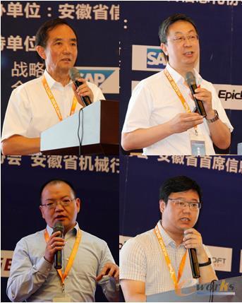 制造企业演讲嘉宾