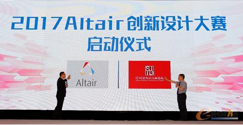 """赵宇波博士与刘源博士共同启动""""2017 Altair创新设计大赛"""
