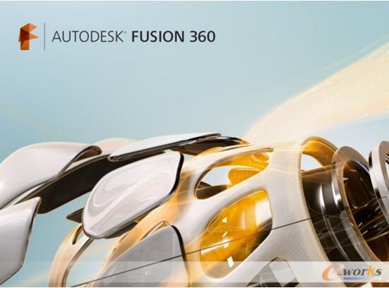 欧特克Fusion 360