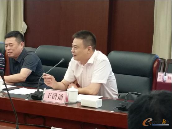 瓯海区经信局党组成员、副局长王爵通