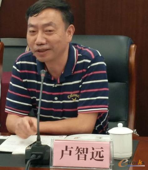 市科技局卢智远副书记对此次交流会做总结