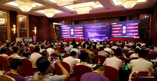 第十三届中国制造业MES应用夏季论坛现场