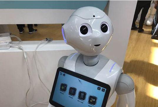 机器人大会