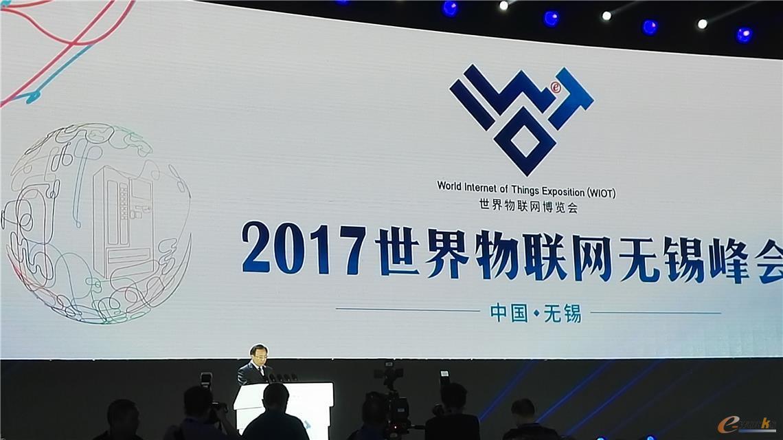 江苏省委常委、无锡市委书记李小敏