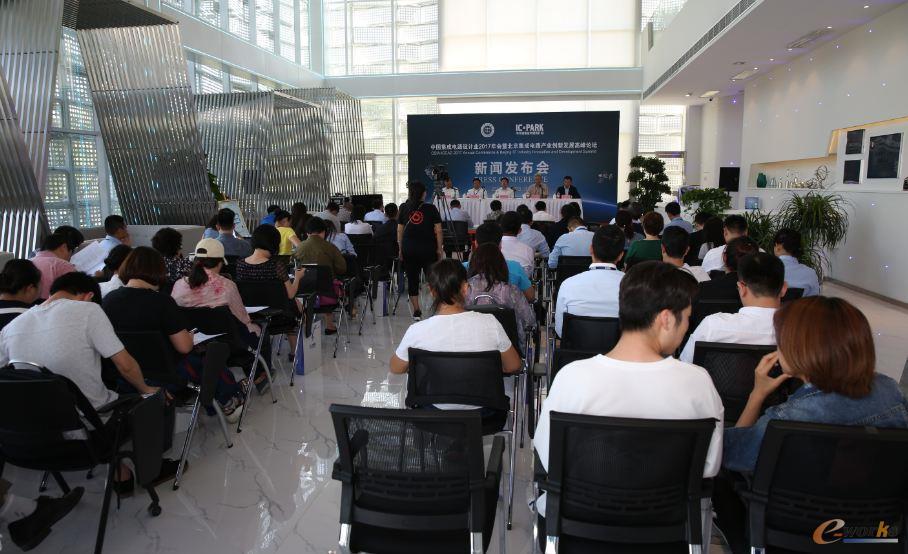 中国集成电路设计业2017年会