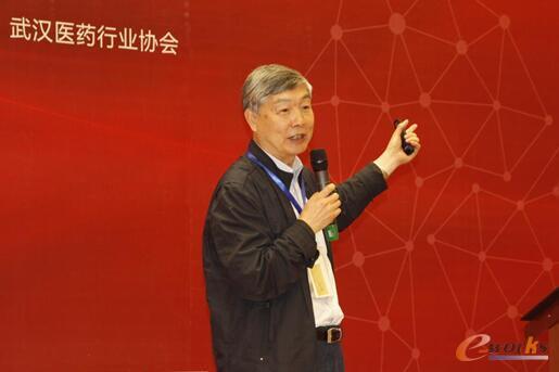 图:中国工程院院士李培根教授发表主题演讲