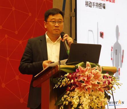 图:霍尼韦尔高级客户经理姚龙发表主题演讲