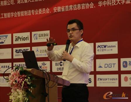 图:艾普工华市场&咨询总监杨凯发表主题演讲