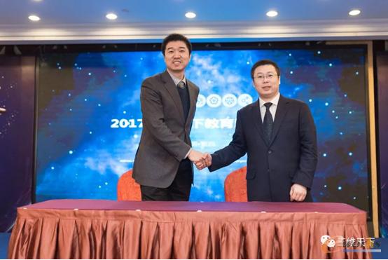 3D Systems公司与北京三维天下科技股份有限公司战略合作伙伴协议签约仪式