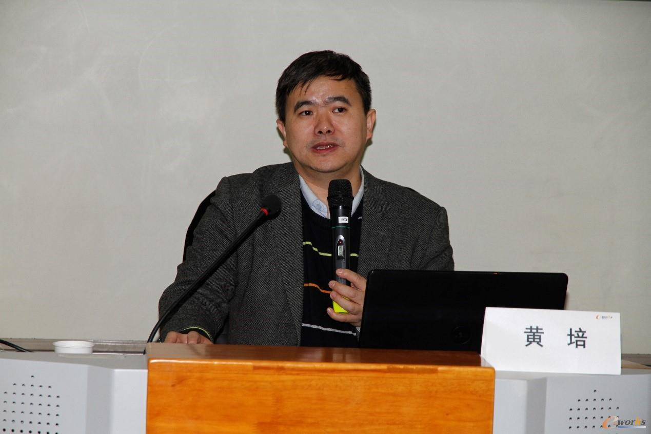 e-works数字化企业网总编黄培博士