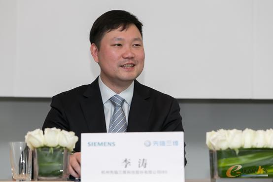 先临三维科技股份有限公司CEO李涛