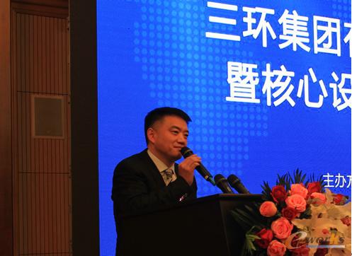 三环成套工业董事长/总经理张军