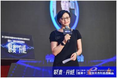 http://www.e-works.net.cn/News/articleimage/201810/131838826431546431_new.jpg