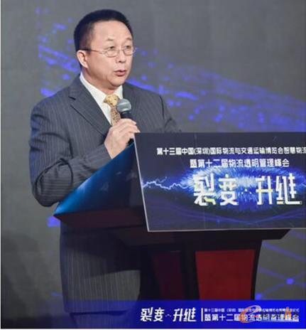 http://www.e-works.net.cn/News/articleimage/201810/131838828274347137_new.jpg