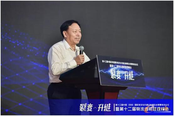 http://www.e-works.net.cn/News/articleimage/201810/131838829128560420_new.jpg