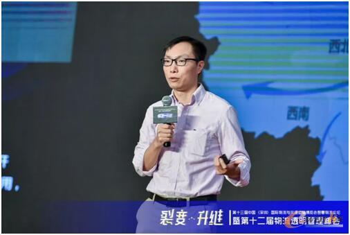 http://www.e-works.net.cn/News/articleimage/201810/131838831541201229_new.jpg