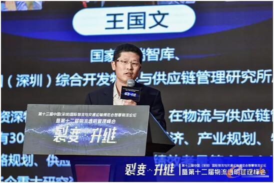 http://www.e-works.net.cn/News/articleimage/201810/131838834236496479_new.jpg