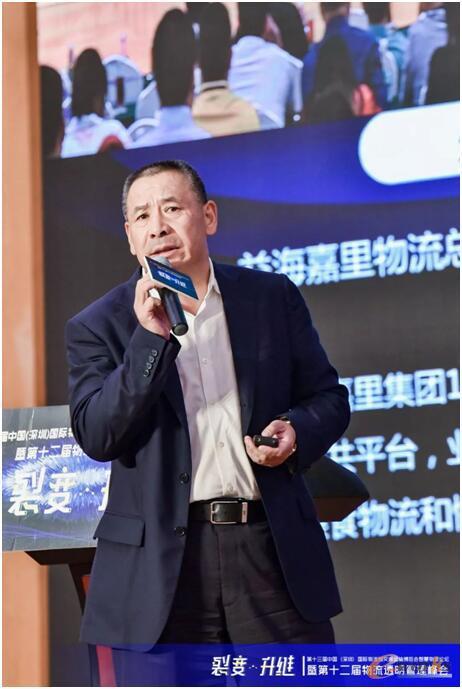 http://www.e-works.net.cn/News/articleimage/201810/131838835364770508_new.jpg
