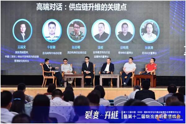 http://www.e-works.net.cn/News/articleimage/201810/131838838920529001_new.jpg