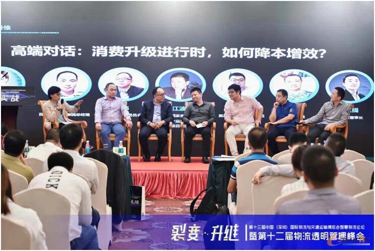 http://www.e-works.net.cn/News/articleimage/201810/131838840707392565_new.jpg