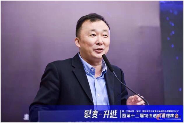 http://www.e-works.net.cn/News/articleimage/201810/131838841678636349_new.jpg