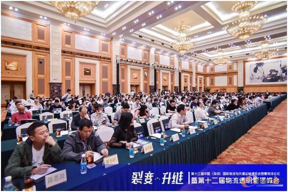 http://www.e-works.net.cn/News/articleimage/201810/131838842523162194_new.jpg