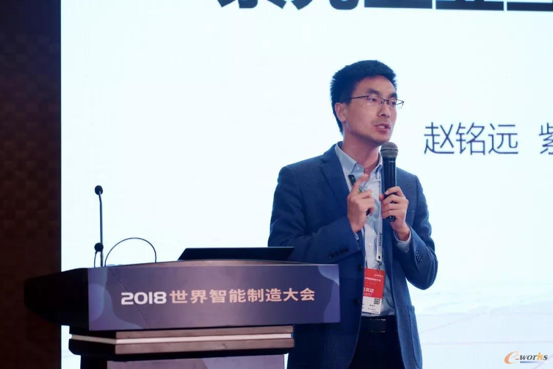 赵铭远发表主题演讲