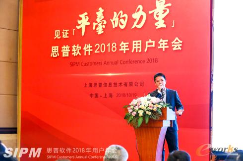 http://www.e-works.net.cn/News/articleimage/201810/131846047942458250_new.png