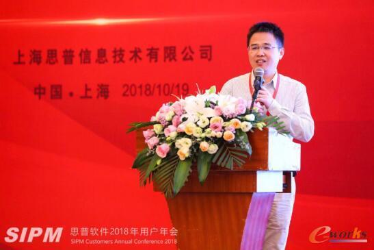 http://www.e-works.net.cn/News/articleimage/201810/131846050005517230_new.jpg