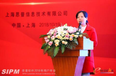 http://www.e-works.net.cn/News/articleimage/201810/131846050250509390_new.jpg