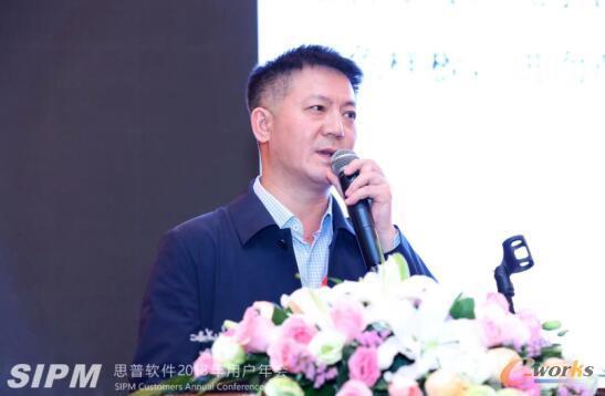 http://www.e-works.net.cn/News/articleimage/201810/131846050950955725_new.jpg