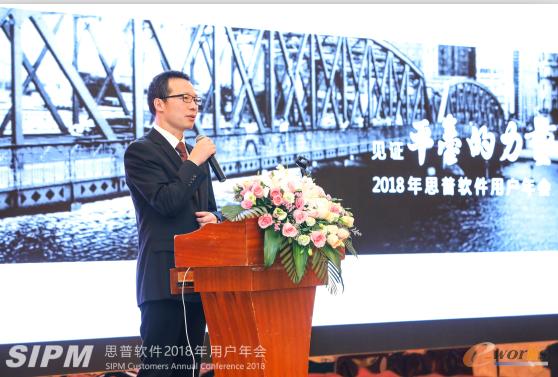 http://www.e-works.net.cn/News/articleimage/201810/131846055334096710_new.png