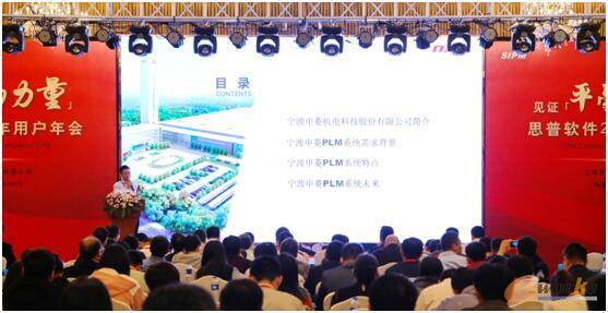 http://www.e-works.net.cn/News/articleimage/201810/131846055840486755_new.jpg