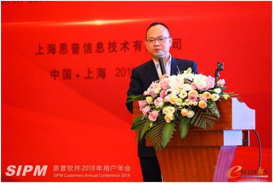 http://www.e-works.net.cn/News/articleimage/201810/131846056073135560_new.jpg