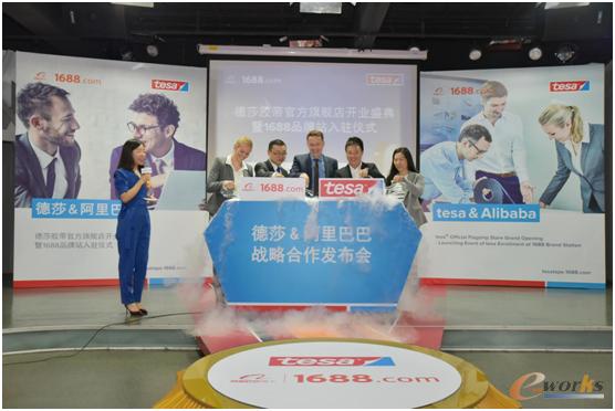 http://www.e-works.net.cn/News/articleimage/201810/131847761717024185_new.png