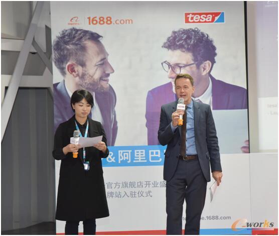 http://www.e-works.net.cn/News/articleimage/201810/131847762039213747_new.jpg