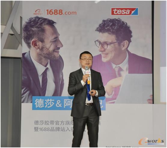 http://www.e-works.net.cn/News/articleimage/201810/131847762310934236_new.png