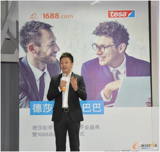 http://www.e-works.net.cn/News/articleimage/201810/131847762981399609_new.jpg