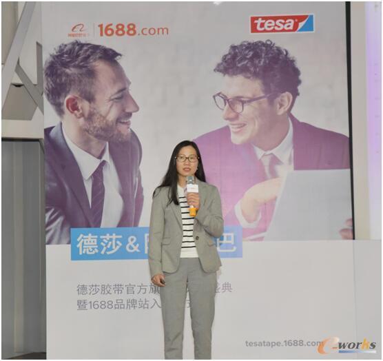 http://www.e-works.net.cn/News/articleimage/201810/131847763324988961_new.jpg