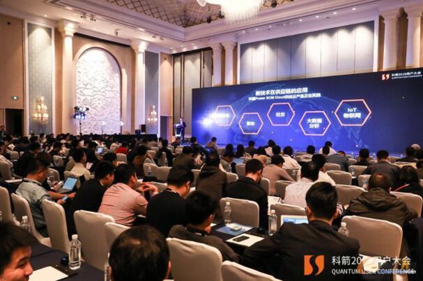 http://www.e-works.net.cn/News/articleimage/201810/131849302818854000_new.jpg