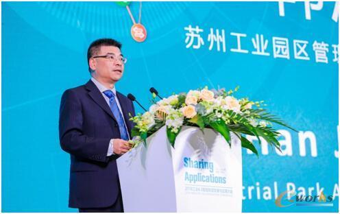 http://www.e-works.net.cn/News/articleimage/201810/131853378984002300_new.jpg