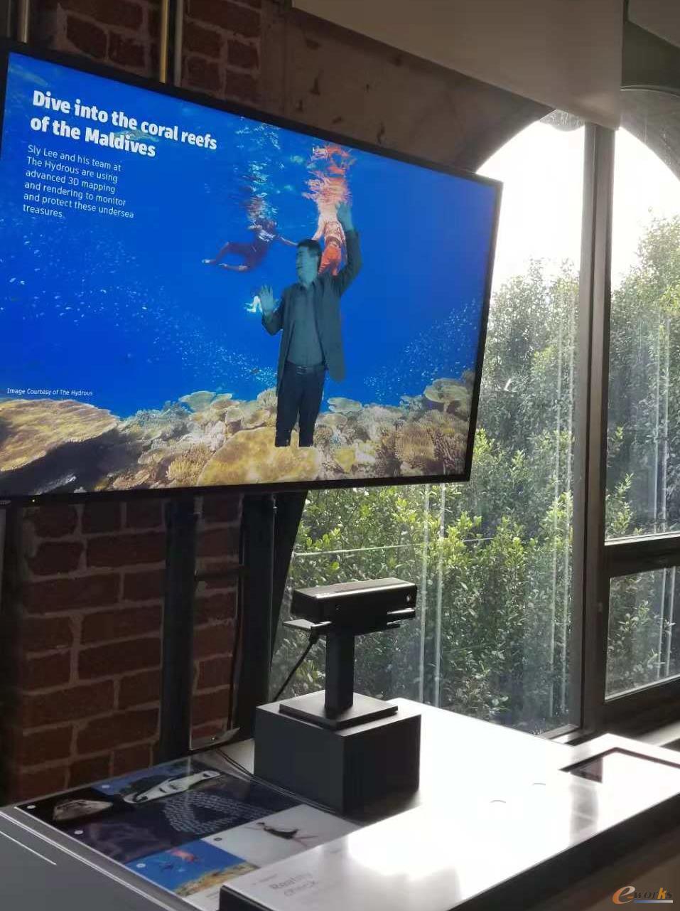 通过AR技术模拟水下环境