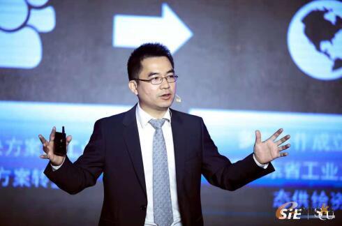 广州赛意信息科技股份有限公司董事长张成康先生发表主旨演讲